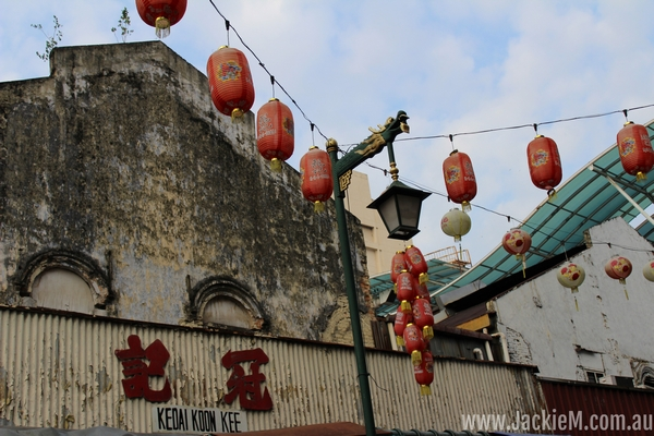 My Chinatown breakfast view
