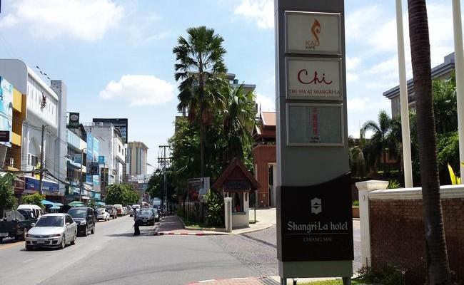 Chiang Mai Travel Diary – Part 1