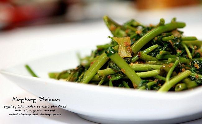 How to Make Sambal for Kangkung Belacan