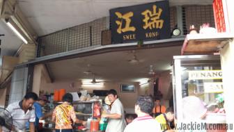 Penang Food Adventure