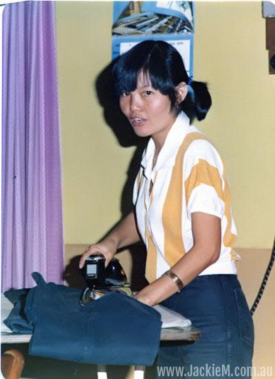 Yin Chee