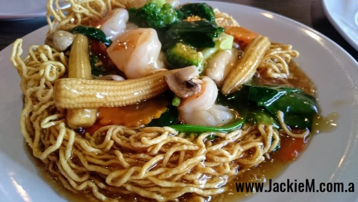 How to Cook Crispy Noodles and Fried Sui Gow