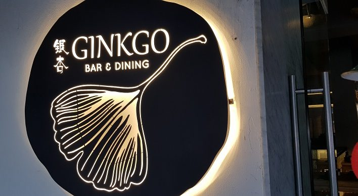 Ginkgo Bar & Dining – Flavours of Harbin in the Heart of Sydney