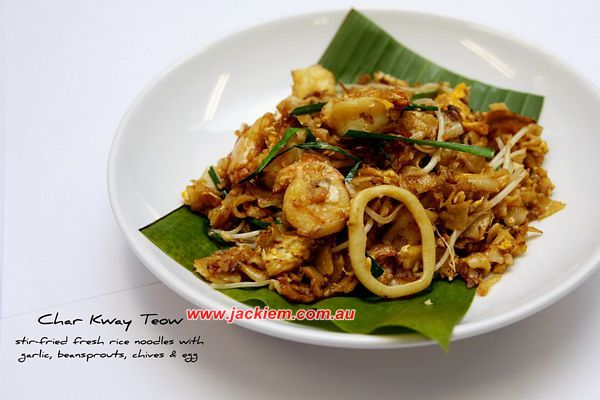 How to Cook Char Kway Teow (CKT)