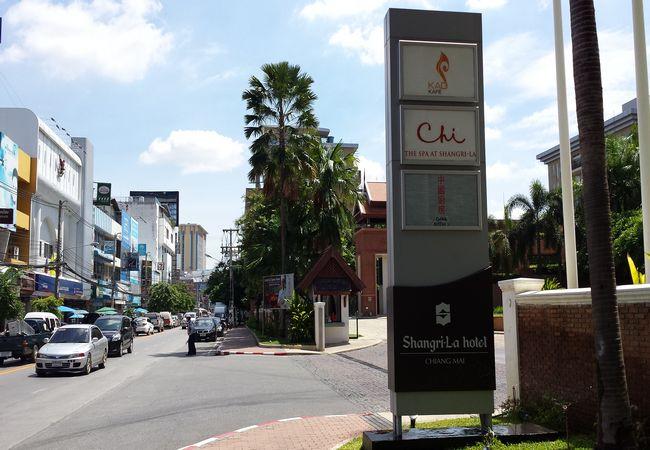Shangri-La Hotel, Chiang Mai entrance.