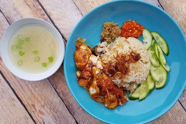 How to Make Hainanese Roast Chicken Rice